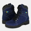 ziplands-blue-nu-01