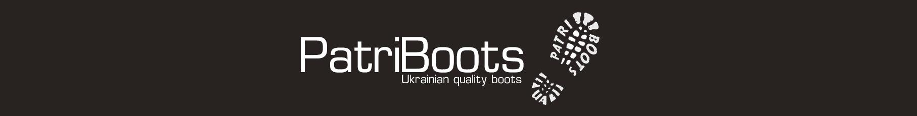 PatriBoots - якісне українське взуття